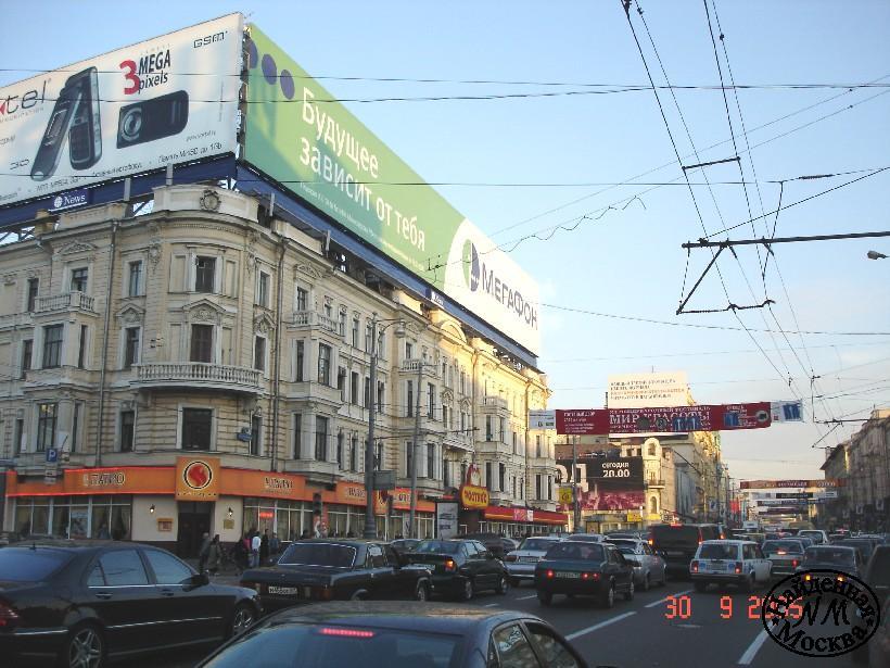 Георгиевской городская больница