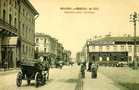 проститутка екатеринбург русская