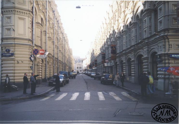 Ветошный переулок